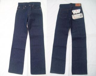 Levis 717 Vtg Collectible Saddleman Boot Cut Jeans 29 x 34 New