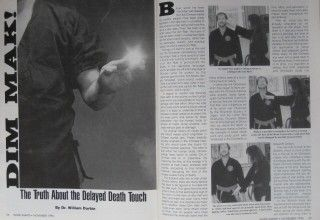 11 96 Inside Karate Mary Youshock Dim Mak Death Touch Kung Fu Martial
