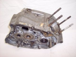69 73 76 Yamaha AT3 AT1 CT1 CT3 DT 125 DT125 Engine Motor Crankcase